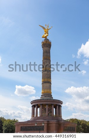 Berlin, Germany, August 20, 2014, Victory Column angel, Golden Lizzy, Goldelse