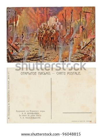 BERLIN, GERMANY, CIRCA 1910 - Vasily Vereshchagin, Russia , Le retour du palais Pierre ( The return of the palace Pierre ), Publishing NC - Circa 1910 - stock photo