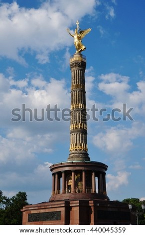 BERLIN, GERMANY -4 JUNE 2016- The Victory Column (Siegessaule)  landmark monument in Berlin is located in the center of the Tiergarten Park.