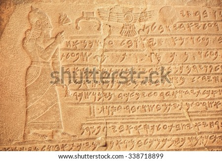 BERLIN, GERMANY - SEPT 2, 2015: Basalt relief on Stela of King Kilamuwa from the Kingdom of Sam'al, with text in Phoenician on Septemper 2, 2015. Artifact of 9th century BC saved by Pergamon Museum  - stock photo