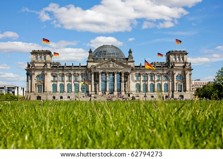 Berlin Government District - stock photo