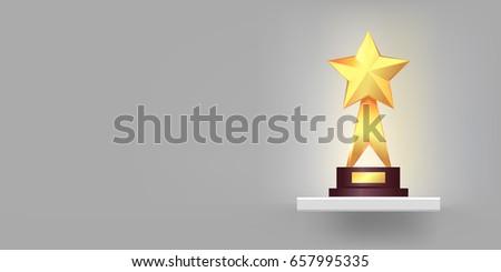 Star Award On Red Curtains Velvet Stock Illustration