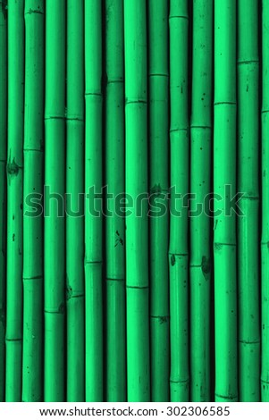 Best of Bamboo Wall , Backgrounds & Textures