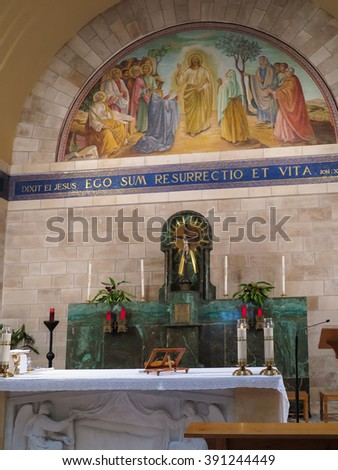 Bethany, Betania, Israel July 14, 2015 r .: Mosaic. Bethany Church in commemorating the home of Mari, Martha and Lazarus, Jesus' friends as well as the tomb of Lazarus. Israel - stock photo