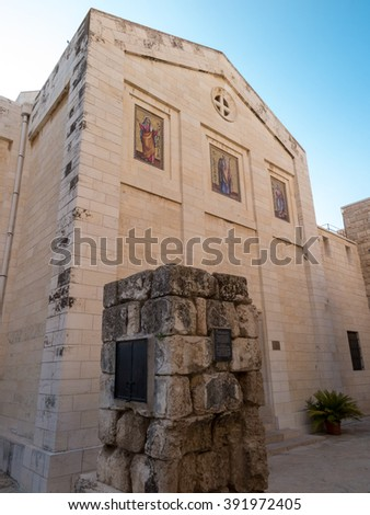 Bethany Church in commemorating the home of Mari, Martha and Lazarus, Jesus' friends as well as the tomb of Lazarus. Israel