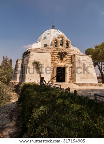 Bethlehem Shepherds Field Church. Palestine. Israel - stock photo