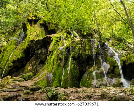 Beusnita waterfall in the National Park Nera Gorges in the Carpathian Mountains Romania