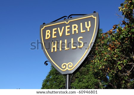 BEVERLY HILLS CALIFORNIA - SEPTEMBER 4:  The Beverly Hills Shield greets visitors along Santa Monica Blvd on September 4, 2010 in Beverly Hills, California. - stock photo