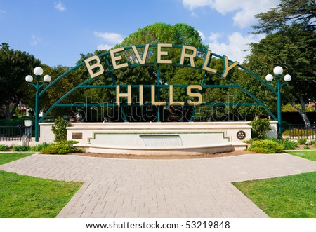 BEVERLY HILLS - FEBRUARY 8: Beverly Gardens Park is a park which stretches along Santa Monica Boulevard in Beverly Hills, California on February 8, 2010. It was opened in 1911. - stock photo