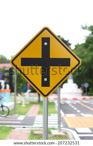 Beware intersection - stock photo