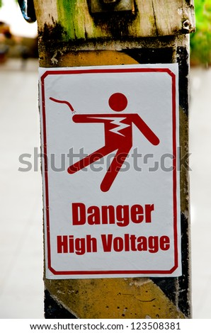 Beware of electric shock - stock photo