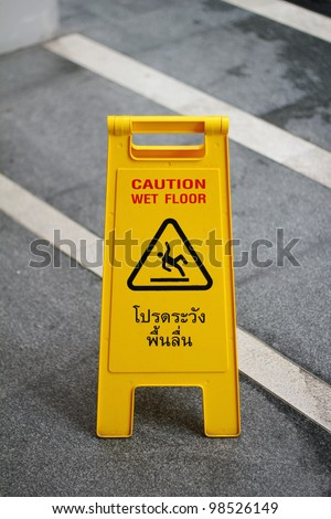 Beware of slippery floors. I warned you. This area. Area to be slippery.