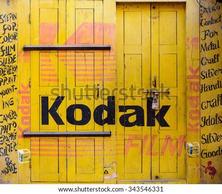 BHAKTAPUR, NEPAL - NOVEMBER 15, 2015: Kodak sign painted on shut photography studio - stock photo