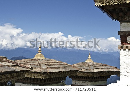 Bhutan, a Buddhist kingdom on the Himalayas' eastern edge, is known for its monasteries, fortresses (dzongs) and dramatic landscapes that range from subtropical plains to steep mountains and valleys.