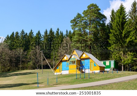 Biathlon base at the forest edge, Senno, Vitebsk region, Belarus - stock photo