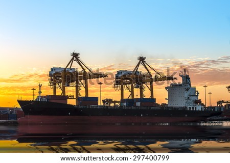 bic commercial ship in import,export pier use for vessel transport business industry and cargo ,freight ,shipping port - stock photo
