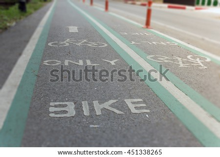 Bicycle Lane For exercise