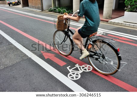 Bicycle lane in Kyoto area, Japan - stock photo