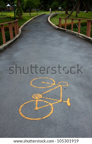 bicycle lane in park - stock photo