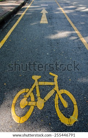Bicycle Lanes in Thailand parks - stock photo