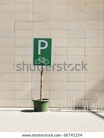 Bicycle parking area - stock photo