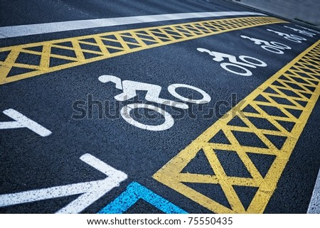 Bicycle road - stock photo