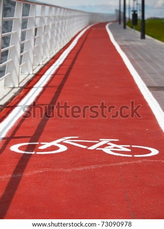 Bicycle road in an urban area - stock photo