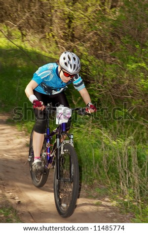 Bicycle sports this excellent  occupation strengthening health - stock photo
