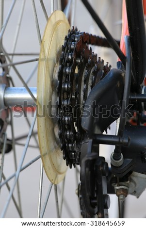 bicycle transmission system