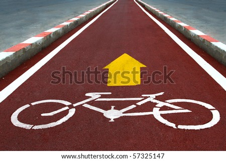 Bicycle way in the city - stock photo