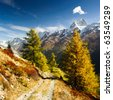 Bietschorn mountain peak in autumn. View from Laucheralp, Loetschental, Wallis, Switzerland - stock photo