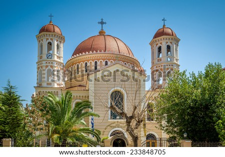 Big beautiful cathedral in summer sunny day. Thessaloniki, Greece - stock photo