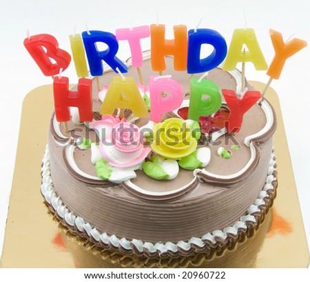 big birthday cake - stock photo
