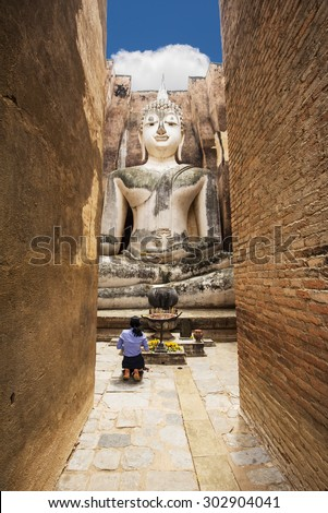 Big buddha statue at Sukhothai historical park. Srichum Temple ,Thailand. - stock photo