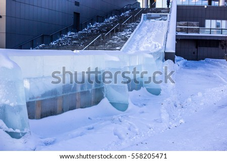 Big business. Corporate culture. Movement on the career ladder. The ice fortress and slide.
