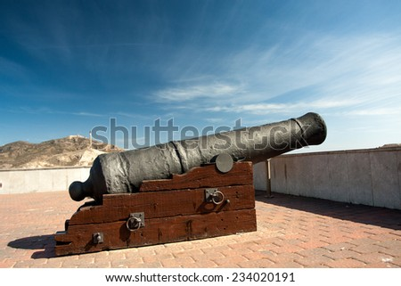Big cannon pointing to the sky - stock photo