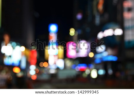 Big city lights - stock photo