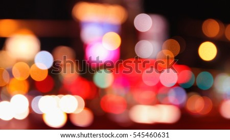 Big city lights - blurry Las Vegas night out of focus.