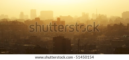 Big city view. Cairo downtown - stock photo