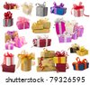 big collection of beautiful gifts - stock photo