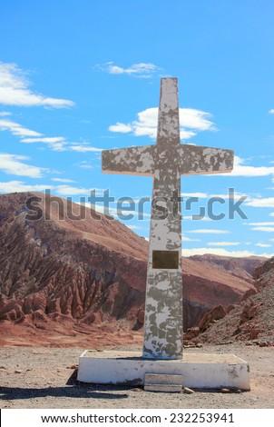 big cross near San Pedro de Atacama, Chile - stock photo