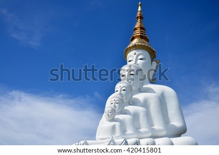 Big five white buddha at Wat Pha Sorn Kaew also is a Buddhist monastery and temple in Khao Kor, Phetchabun, Thailand. They are public domain or treasure of Buddhism, no restrict in copy or use - stock photo