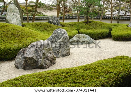 Stone Zen Garden Big grey stones zen garden japan stock photo royalty free royalty big grey stones in the zen garden in japan with white gravel and trimmed shrubs on workwithnaturefo