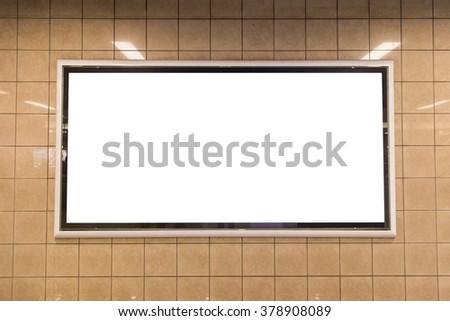 big horizontal poster on metro station - stock photo
