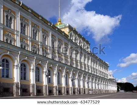 Big Kremlin Palace in Moscow - stock photo