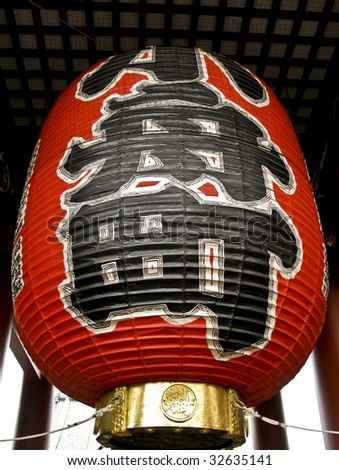 Big lantern at Sensoji Temple, Tokyo Japan - stock photo