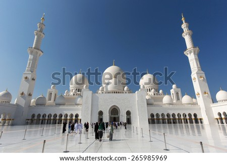 BIG MOSQUE,UNITED ARAB EMIRATES-DECEMBER 4, 2013: View on big mosque made of marble in Abu Dhabi,United Arab Emirates