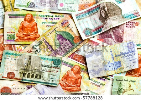 Big pile of colorful Egyptian pounds banknote - stock photo