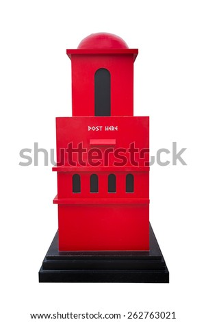 Big red  mailbox isolate on white background - stock photo