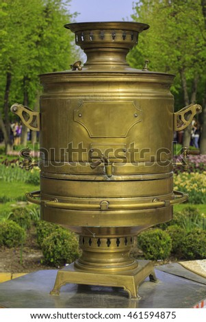 Big samovar on the street
